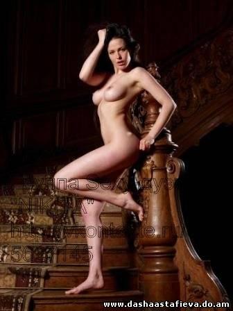 секс фото даша астафьева